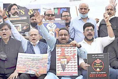 بھارت بند ، بازاروں میں کام کاج نہیں