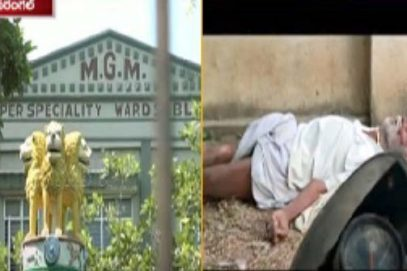 ضعیف شخص نے ایم جی ایم ہاسپٹل کے احاطہ میں دم توڑ دیا