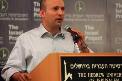 نفتالی نے وزیراعظم اسرائیل کے عہدے کے لئے حلف اٹھایا