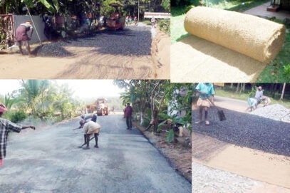 دیہی علاقوں میں کائر ناریل ریشہ کی سڑکیں